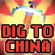 Dig to China - Free  game